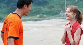 In another country (Hong Sang-soo, 2012) : hasard et fantasmes