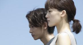 Real (Kiyoshi Kurosawa, 2014) : voyage en toi