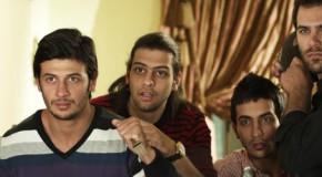 Crie-le haut et fort (Samer Daboul, 2011) : rêves de liberté